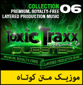 Digital Juice , Toxic Traxx