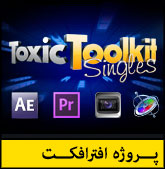Digital Juice , Toxic Toolkit